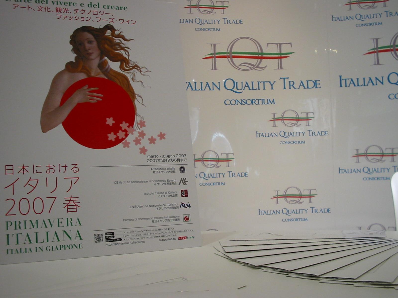 Tokyo - expo IQT 004