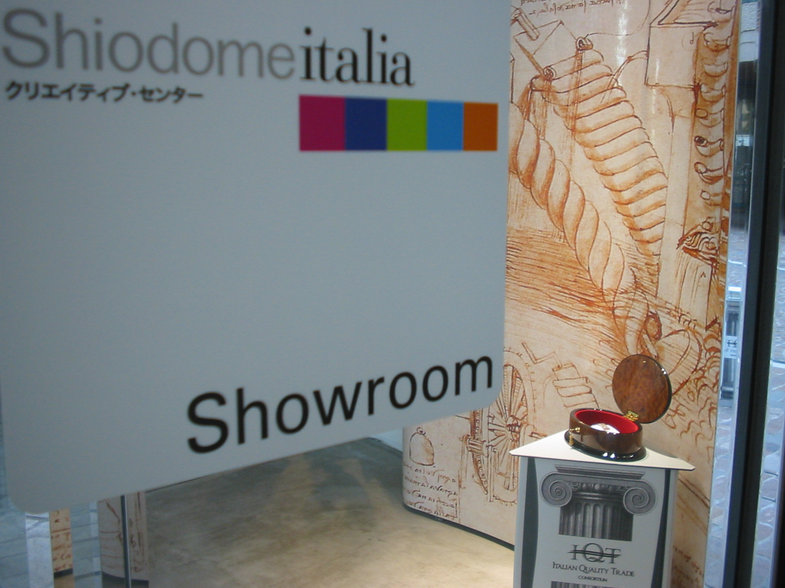 Tokyo - expo IQT 012