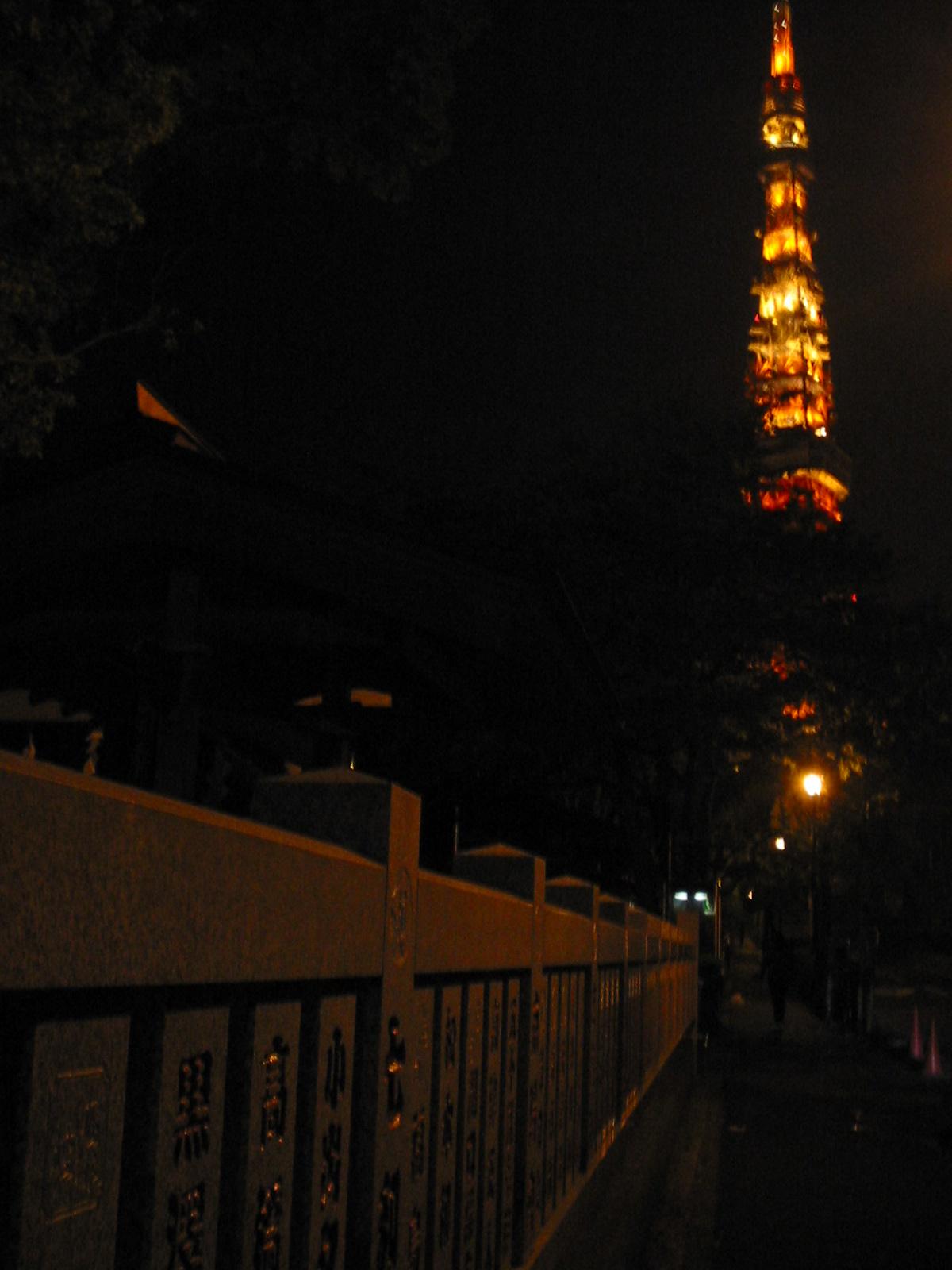 Tokyo - Tower 002