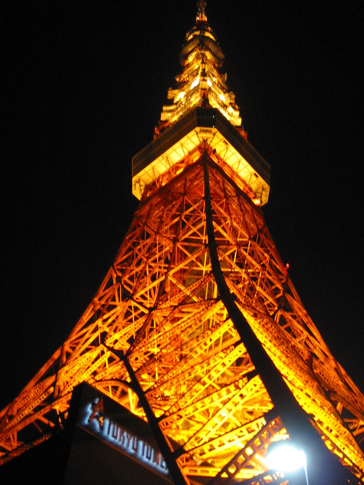 Tokyo - Tower 005