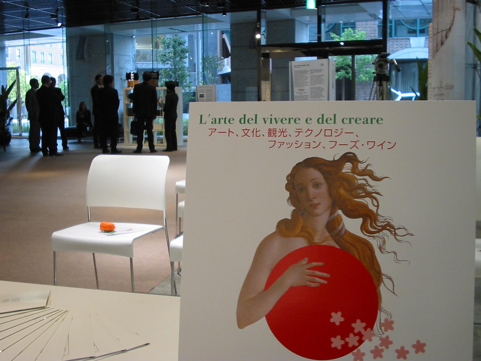 Tokyo - expo IQT 007