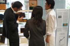 Tokyo - expo Imeri 003